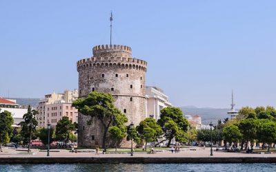 Balkan Inspirations, Greece